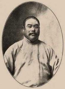 portrait YCF
